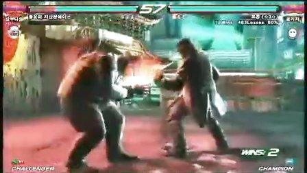 Ji3moon(Bob) vs Rain(Miguel) (2)