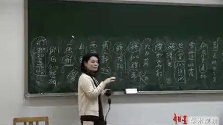 (董梅)中国文学简史55
