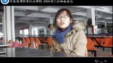 青岛港湾职业技术学院  震撼亮相 交管系姐妹宿舍 义乌之窗 http:www.ywpop.com