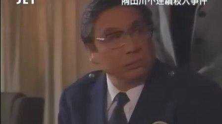 JET 20 隅田川不连续人