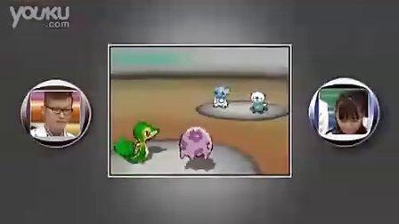 2010年10月10日宠物小精灵Smash——下集预告