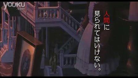 【借东西的小人阿莉埃蒂】电视版预告片