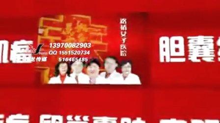 节日活动节日样片台州路桥女子医院16秒《元旦》.mpg