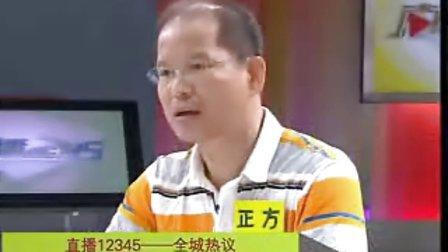 央视大火秘闻——司马南PK风水大师