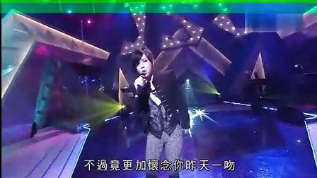 TVB劲歌金曲20101031