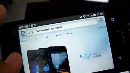 M9图片、网页、QQ自动横屏测试(包括电影屏幕自动翻转)