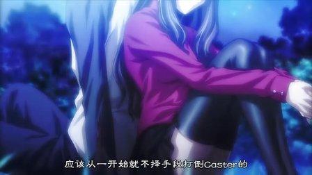 [Fate/stay night][剧场版][UNLIMITED BLADE WORKS]
