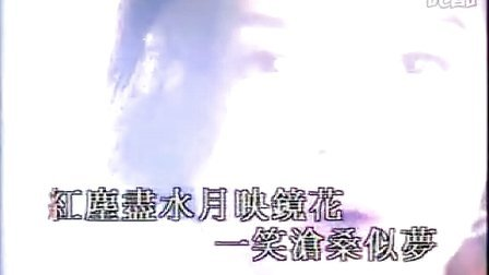 赵学而-红尘(飞图)