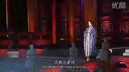 哈辉  - 《上邪(汉乐府诗集)》