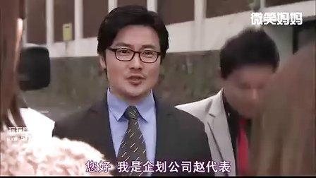 微笑妈妈08集韩语中字