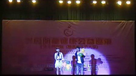 孙辉 携《QQ爱》与华侨学院才艺女生 杨洁 同台演唱 - 笑园演唱会 笑园明星健康公益巡演