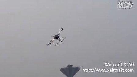 XAircraft X650 航线模式飞行(十字)