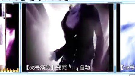 呱呱视频社区-白领爱情花园-2011玉兔呈祥 金兔送福 春节歌舞晚会