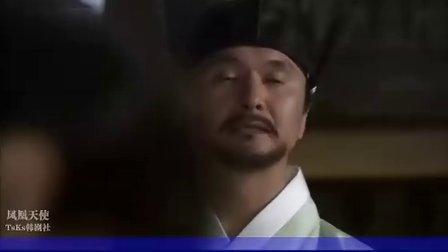 九尾狐姐姐传04