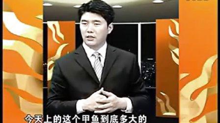 004 周忠亭-酒店策划营销实战宝典