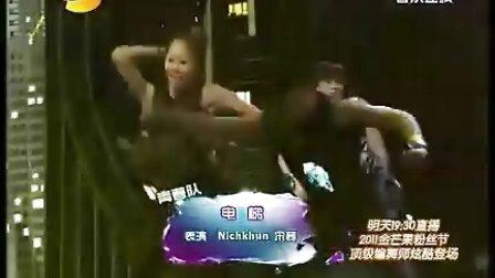 2010.12.31 芒果tv连线韩国维尼夫妇mbc歌谣大战