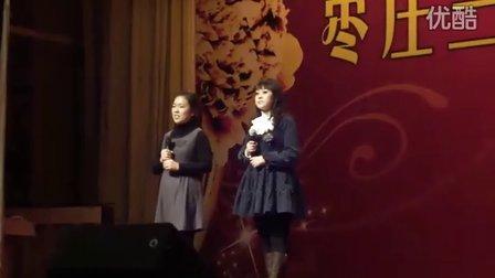 枣庄三中2011元旦汇演教师诗词联唱2