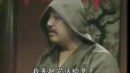 满清十三皇朝之康熙 第2集