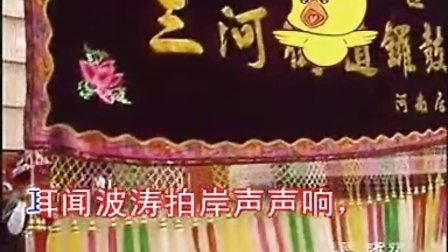 潮剧:三竿恨选段(世道崎岖路多艰)MTV