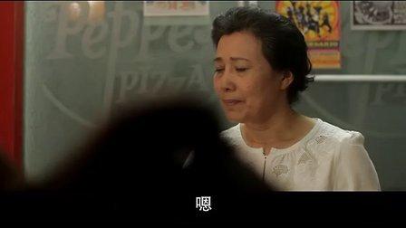 4夜奇谭之谎言大作战(下)