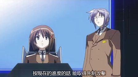 魔法少女奈葉StrikerS粵語11
