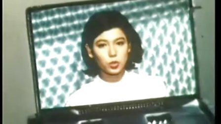 1967 賽文 奥特曼 廣東話第3集