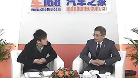 汽车之家专访:广之诺雷诺总经理谢妃海