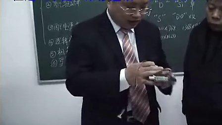 液晶电视维修培训第08讲——普清板点屏_标清