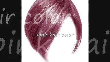 时尚粉色短发系列展示