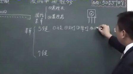 液晶电视维修培训第04讲——驱动板维修_标清