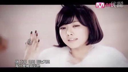 [MV]一如当初_-_T-ara韩语中字