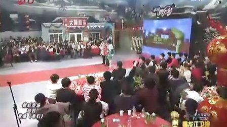 《本山快乐营》年度总结表彰大会暨黑龙江卫视新年晚会