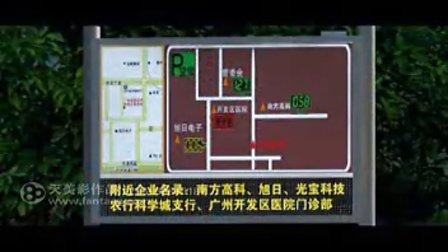 天美影作品-广州萝岗智能交通三维动画演示