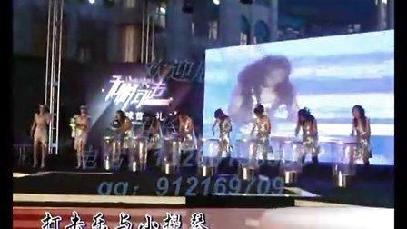 北京女子打击乐 北京女子水鼓