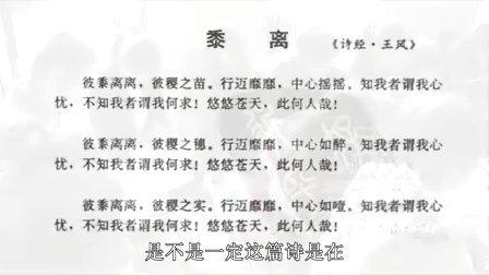 (董梅)阅读《诗经》4