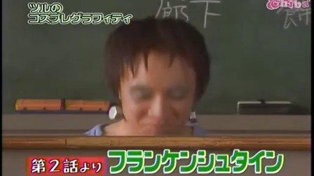 プロポーズ大作戦 未公開映像名場面大放出_2007.06.25