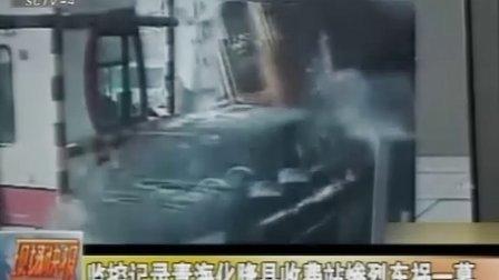 监控记录青海化隆县收费站惨烈车祸一幕    20101201    现场快报
