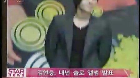 20100826 News Kim Hyun Joong Solo Album next year?