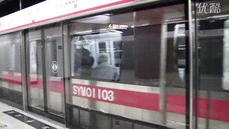 沈阳地铁试乘初体验
