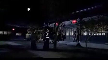 新版包青天之白龙驹01