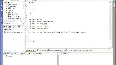 原创PHP视频教程-ThinkPHP-(24)_LAMP兄弟连PHP教程