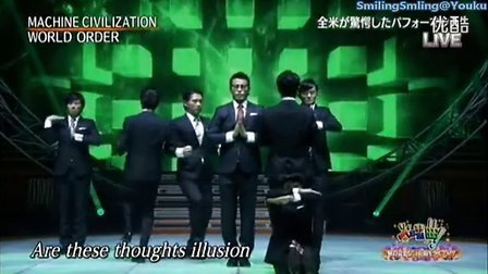 [舞蹈]121030 WORLD ORDER MACHINE CIVILIZATION火曜曲!