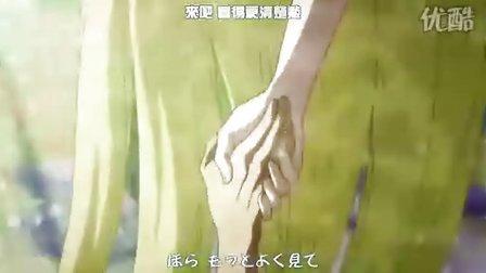 荒川爆笑团2 op