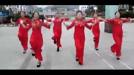 广场舞教学 集体舞