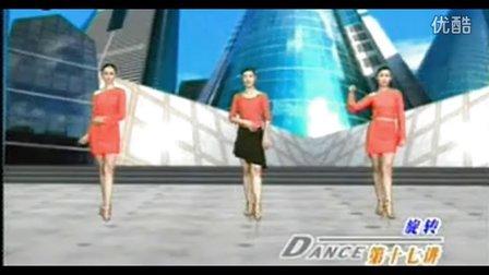 广场舞教学 恰恰恰