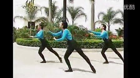 广场舞教学 形体舞