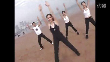 广场舞教学 健身操