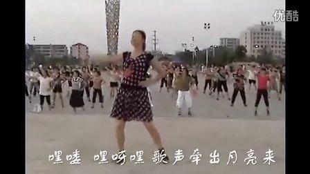 广场舞教学 歌声牵出月亮来