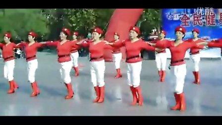 广场舞教学  红色娘子军