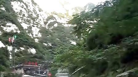 智取华山八勇士